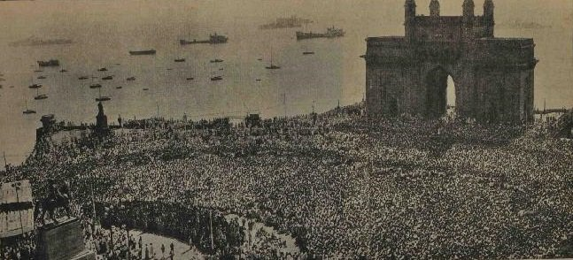 1961 :: Mammoth Crowd at The Gateway Of India , Bombay , During Unveiling of Statue of Chhatrapati  Shivaji  Maharaj