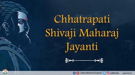 अदम्य साहस और पराक्रम के प्रतीक, छत्रपति शिवाजी महाराज जी की जयंती पर सभी देशवासियों को हार्दिक शुभकामनाएं। #shivajimaharajjayanti