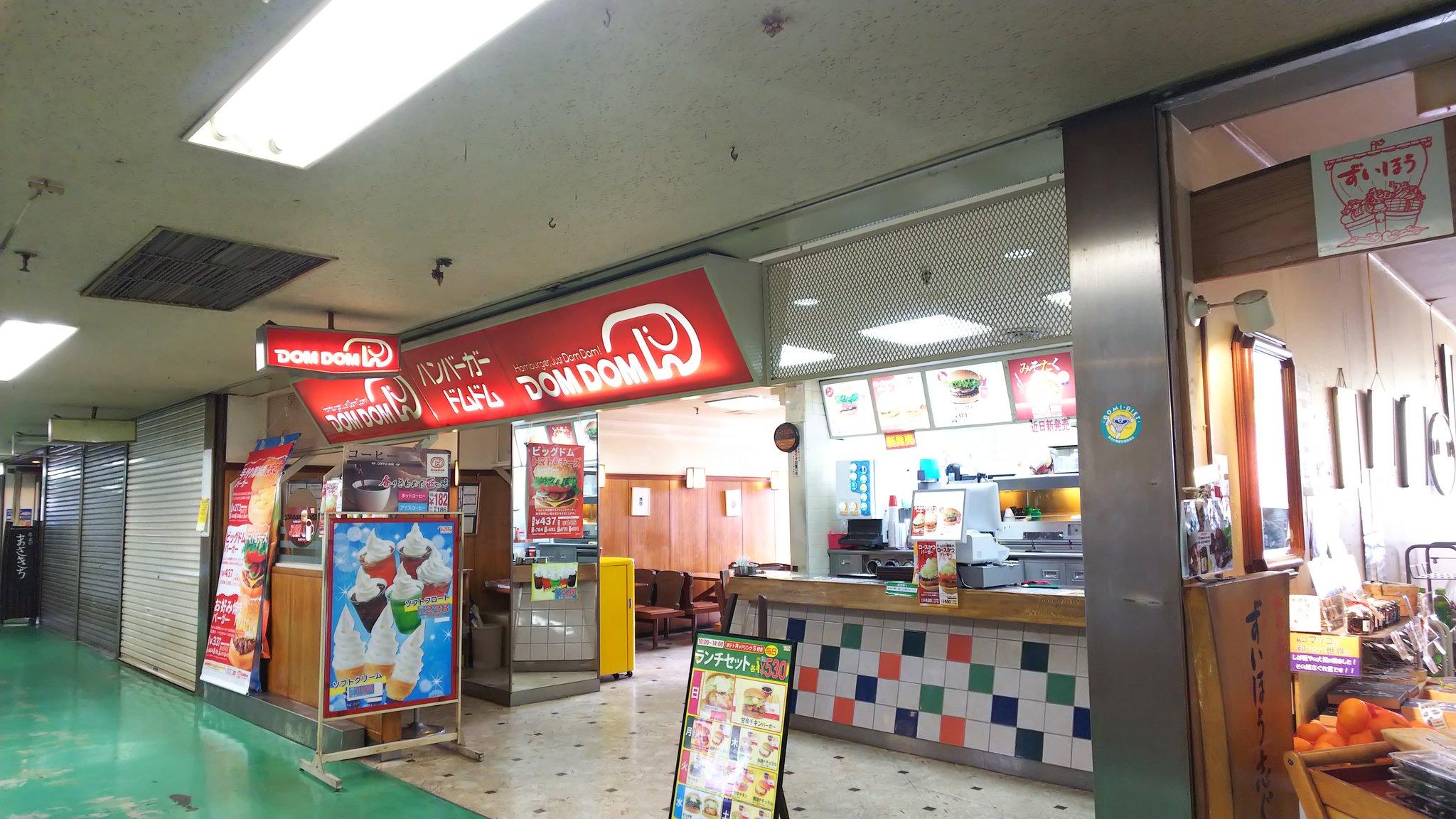 桑 栄 メイト 閉店