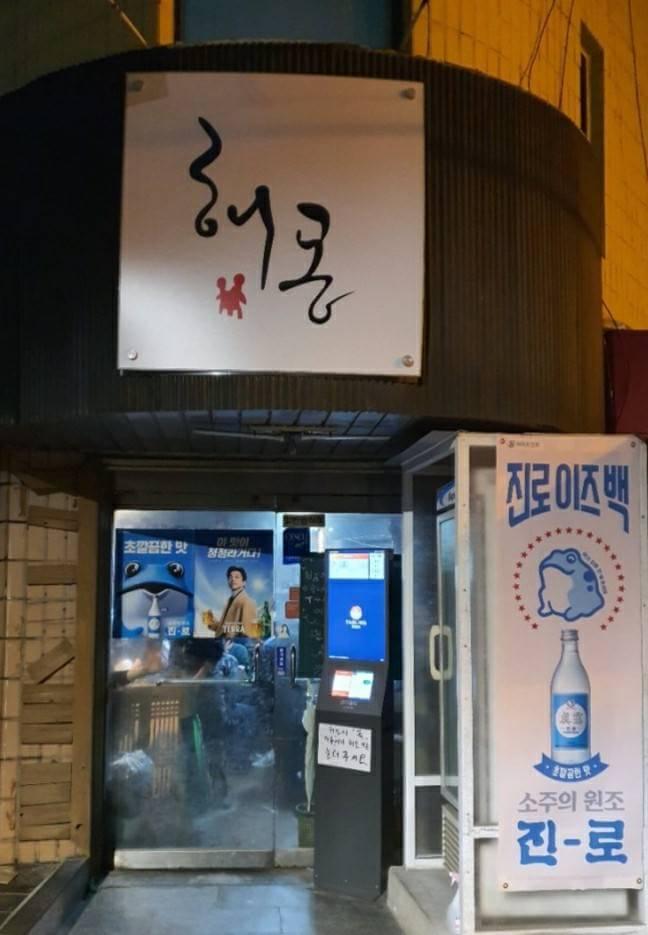 test ツイッターメディア - 江南(カンナム)関税庁十字路近くのトゥンカルビグルメ店 グンチャンみたいな芸能人もたくさん住んでいて芸能人のおいしい店として有名になった店 ここは豚のあばら肉の部分を骨ごと焼いて出てくる  #韓国 #韓国旅行 #韓国観光 #韓国ビジネス #韓国出張 #空港送迎 #日本語ok #大阪弁話します #日韓夫婦 https://t.co/Me9DloQAs2
