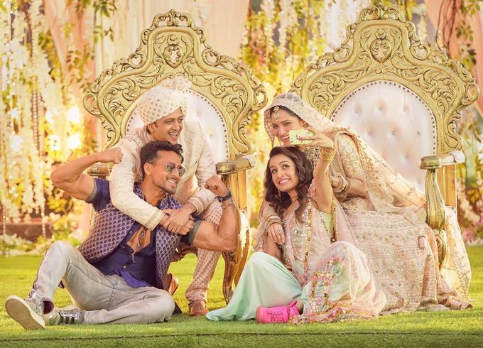 Love is in the air and #Bhankas will hit the right chord of your heart. Are you ready for the shaadi