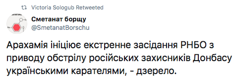 Артилерія, міномети, танки і БМП: у Міноборони показали наслідки обстрілів найманців РФ на Луганщині 18 лютого - Цензор.НЕТ 3469