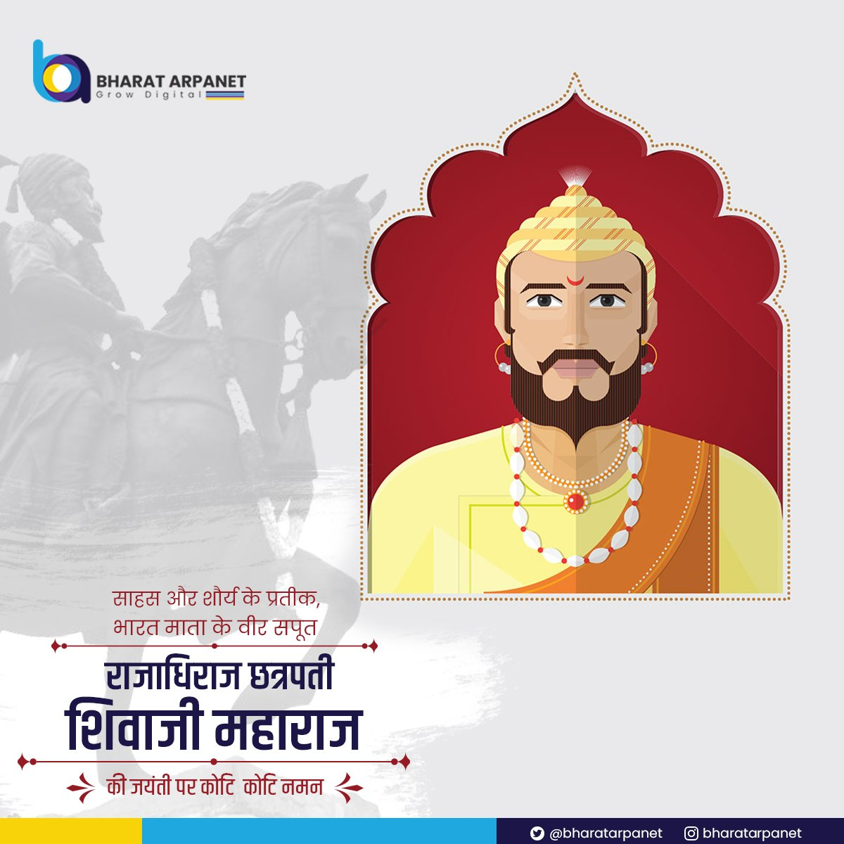 Let Us Celebrate Shivaji Jayanti by Promising Ourselves to Always Walk the Path of Righteousness Like Shivaji Maharaj and Make Our Nation Proud.  #ShivajiMaharaj #शिवजयंती #शिवाजीमहाराज #WednesdayWisdom #WednesdayVibes #BharatArpanet https://t.co/Ke8jW5JmWS