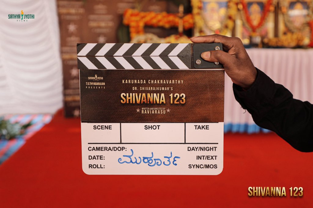 I'm very happy that my film was started in the presence of Mr @PuneethRajkumar & Mr #BhaskarRao, IPS commissioner of police.Thx to @NimmaShivanna for bringing the energy & Geetha madam for the luck & charm. Thx to my producers at @SathyaJyothi_ Shooting begins soon. #Shivanna123