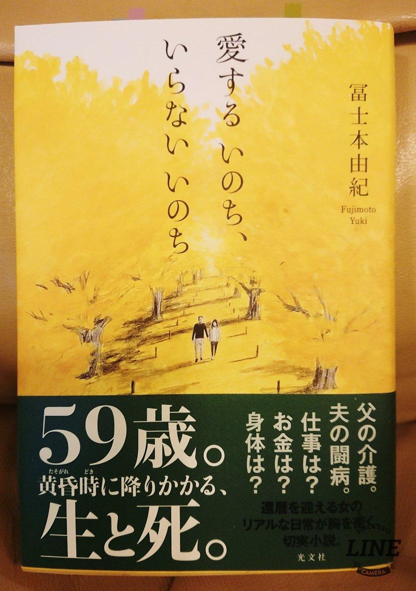 "টুইটারে 藤田香織 fujita kaori: ""いやー、良かったです ..."