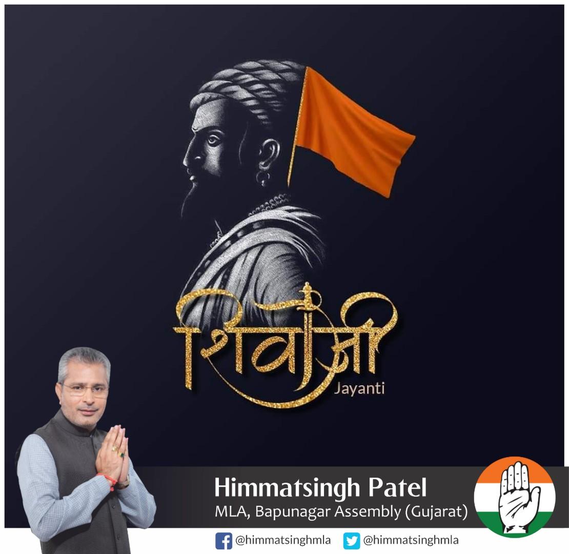 भारत के महान राजाओ में से एक  शूरवीर योद्धा, सेनानायक, कुशल कूटनीतिज्ञ, पराक्रमी और धर्मनिरपेक्ष मराठा सम्राट छत्रपति शिवाजी महाराज की जयंती पर शत शत नमन । #shivajimaharajjayantipic.twitter.com/YADBKTAtFS
