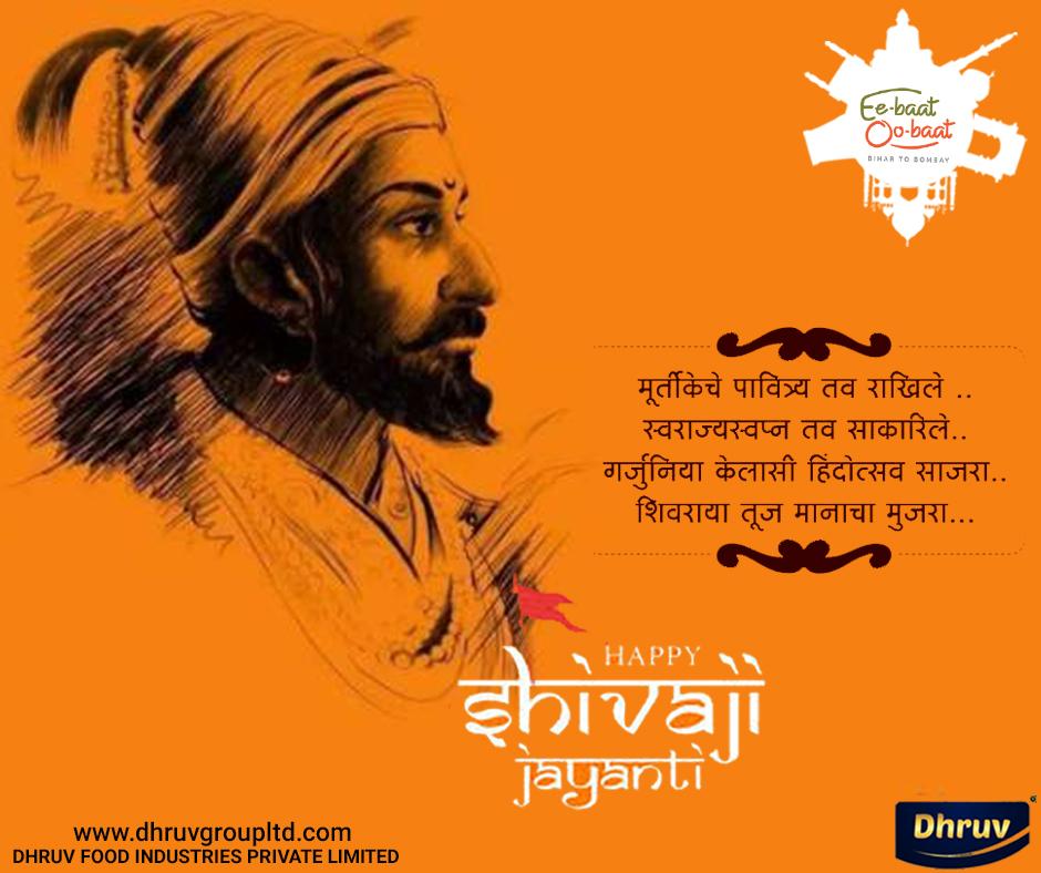 """When you are enthusiastic, even the mountain also looks like a clay pile.""  A tribute to the Heroic Legend and a true Maratha Warrior.  Chhatrapati Shivaji Maharaj!  #shivaji #shivjayanti #marathawarrior #chhatrapati #chhatrapatishivajimaharaj #maharashtra #marathapic.twitter.com/sAq6BVYxrj"