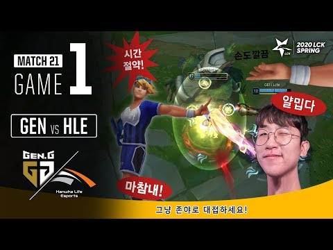 This LCK highlight thumbnail is insane. <br>http://pic.twitter.com/iCWsAbQCPp