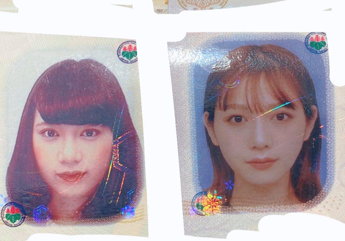 パスポート更新してきてんけど5年で痩せたしメイクも変わって垢抜けた笑高3の時やばい笑