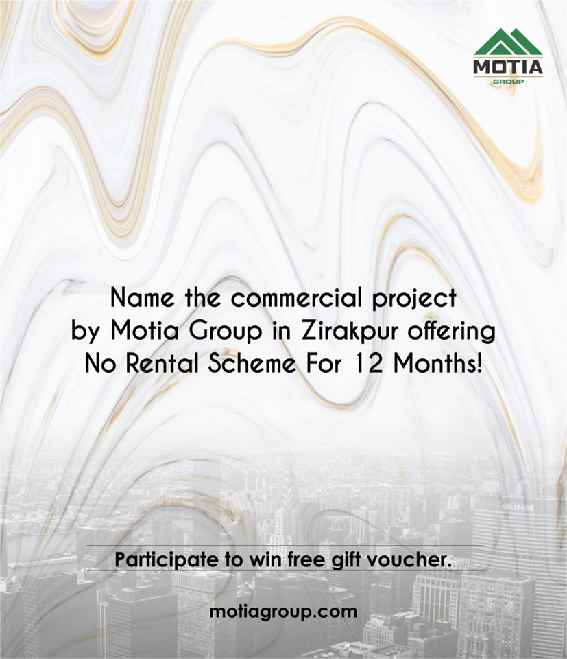 Here is the trivia question for this week! Participate in our contest to win free gift voucher. Steps to participate: 1. Like our Page. 2. Tag your 3 friends and drop the correct answer in the comments section below.  Visit us at: http://www.motiagroup.com  #MotiaGroup #Trivia