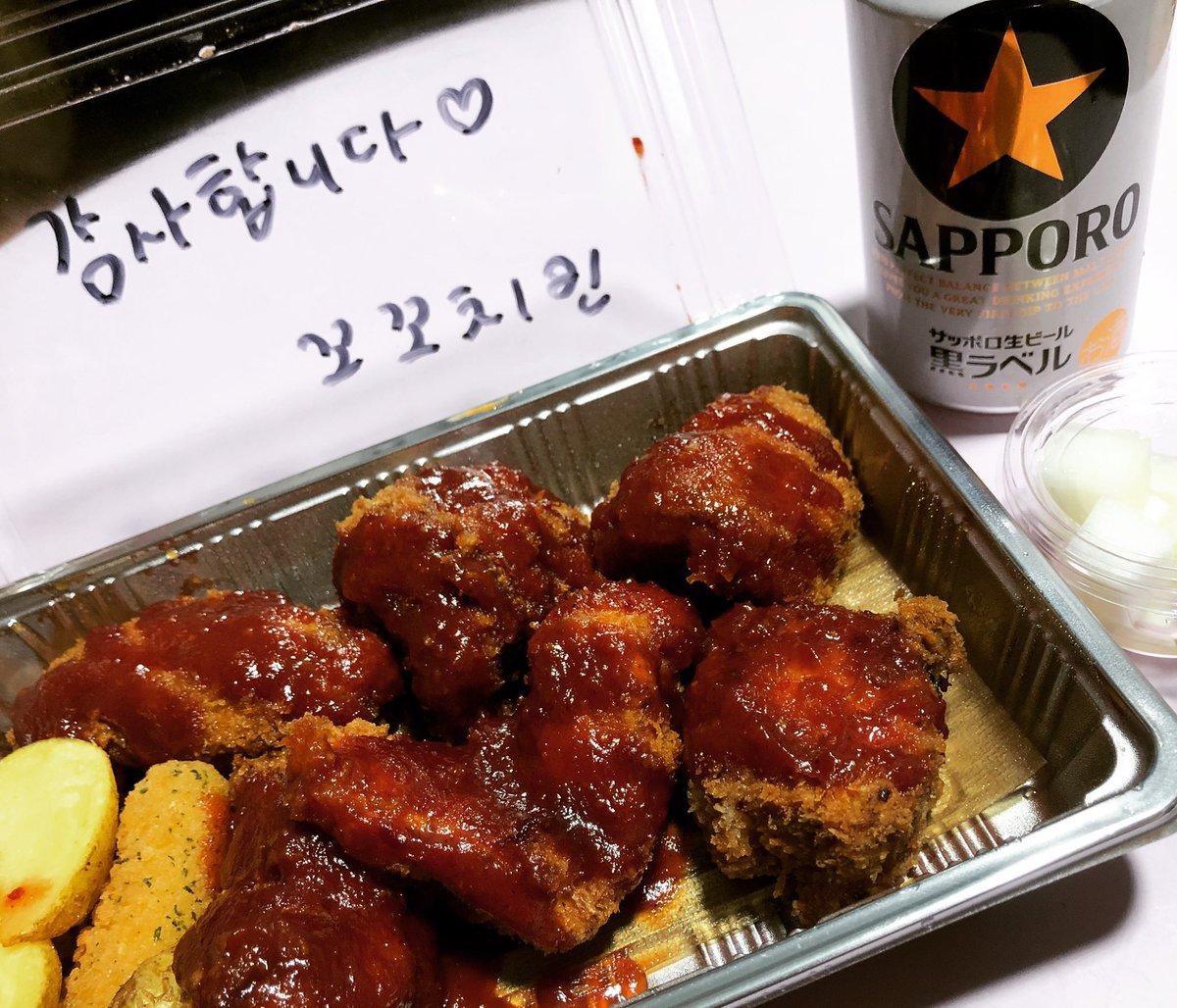 test ツイッターメディア - かおるTVの影響で、昼韓国で買ったラーメン食べて、夜はチメックしちゃうわしよ。ああ韓国行きたい。 https://t.co/1M2HGPXr5d