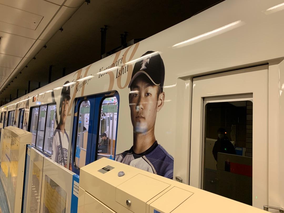 札幌到着!カーリングミックスダブルス日本選手権へ向け合宿開始!! ー アメブロを更新しました#カーリング#SC軽井沢クラブ