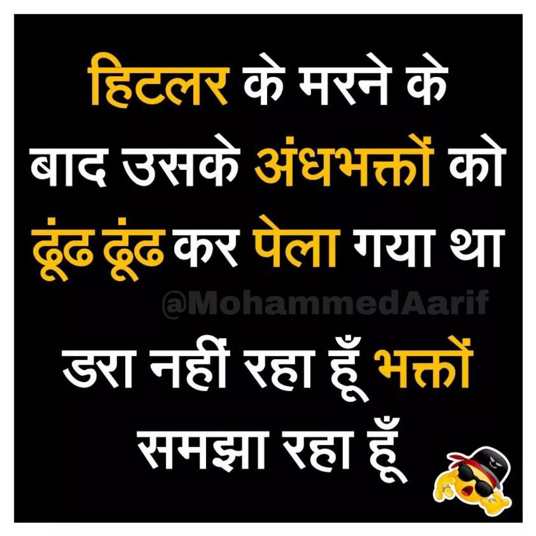 #BoycottAapkiAdalatShow #AntiHinduRajatSharma #DelhiElections2020 #Delhi #Biharelection2020 #CAA_NRCProtests #CAA_NRC_Protest #NRC_CAA_Protest #ShaheenBaghProtests #WednesdayMotivation #WednesdayThoughts #WednesdayVibes #wednesdaymorning #WednesdayMood #Modi #India2020pic.twitter.com/nSAjeIJyVR