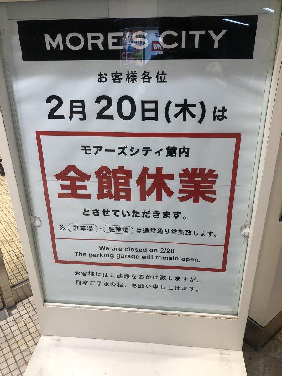 飛び降り 横須賀モアーズシティ