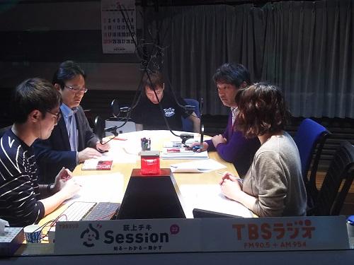 【#追っかけ再生】2/19(水)特集「『#桜を見る会』問題の本質とは?~ #毎日新聞 の取材班が報告」江畑佳明×日下部聡×荻上チキ(TBSラジオ「荻上チキ・Session-22」22時~) #ss954 #radiko #tbsradio #タイムフリー http://radiko.jp/share/?sid=TBS&t=20200219225209…