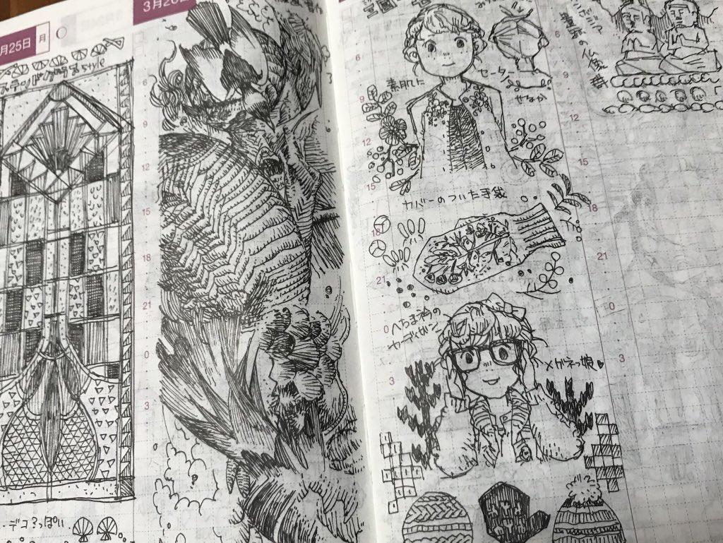 ラクガキレベルではない?嫁が日記帳に描いたラクガキの密度が凄いwww