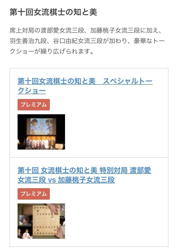 コマラボ (Komado☆Game Lab)さんの投稿画像