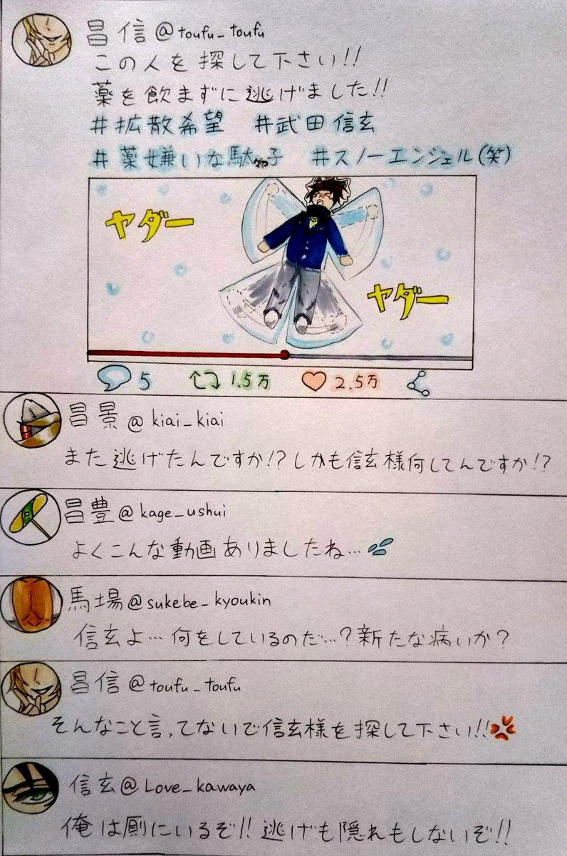 秋山昌詮 - JapaneseClass.jp