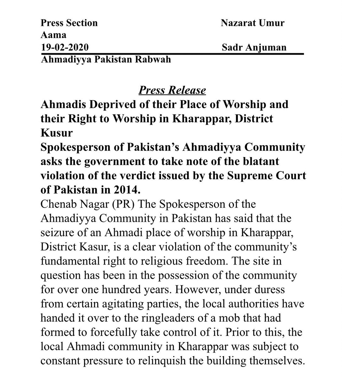 Official version of the English press release of the Ahmadiyya Community in Pakistan regarding the recent forced acquisition of an Ahmadi place of worship. <br>http://pic.twitter.com/Ac0ww9VSDg