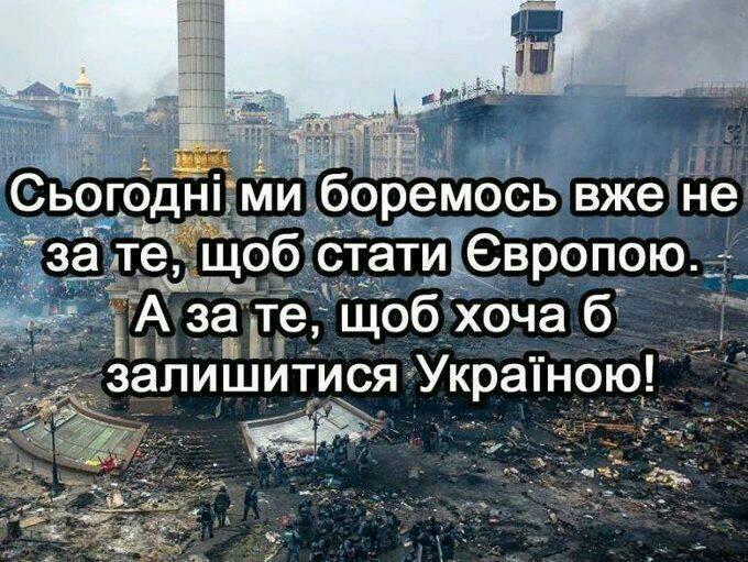 Задача нашей реформы - изменить ментальность прокуроров, - Рябошапка - Цензор.НЕТ 2681