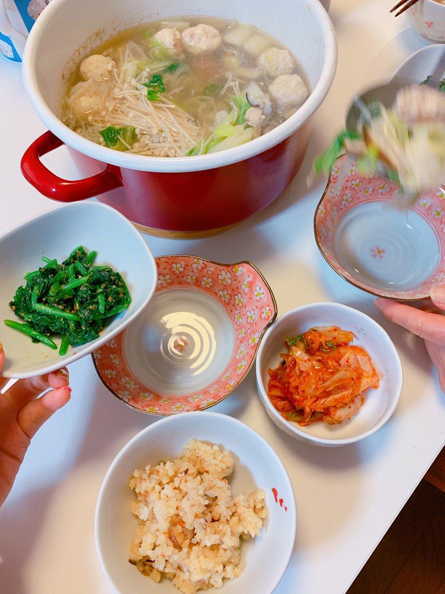 #晚饭 #おうちごはん #日式锅 #お鍋 #牡蠣鍋  #めっちゃ美味しかった #今日の晩ご飯  ー アメブロを更新しました#MIYA#インスタグラマー