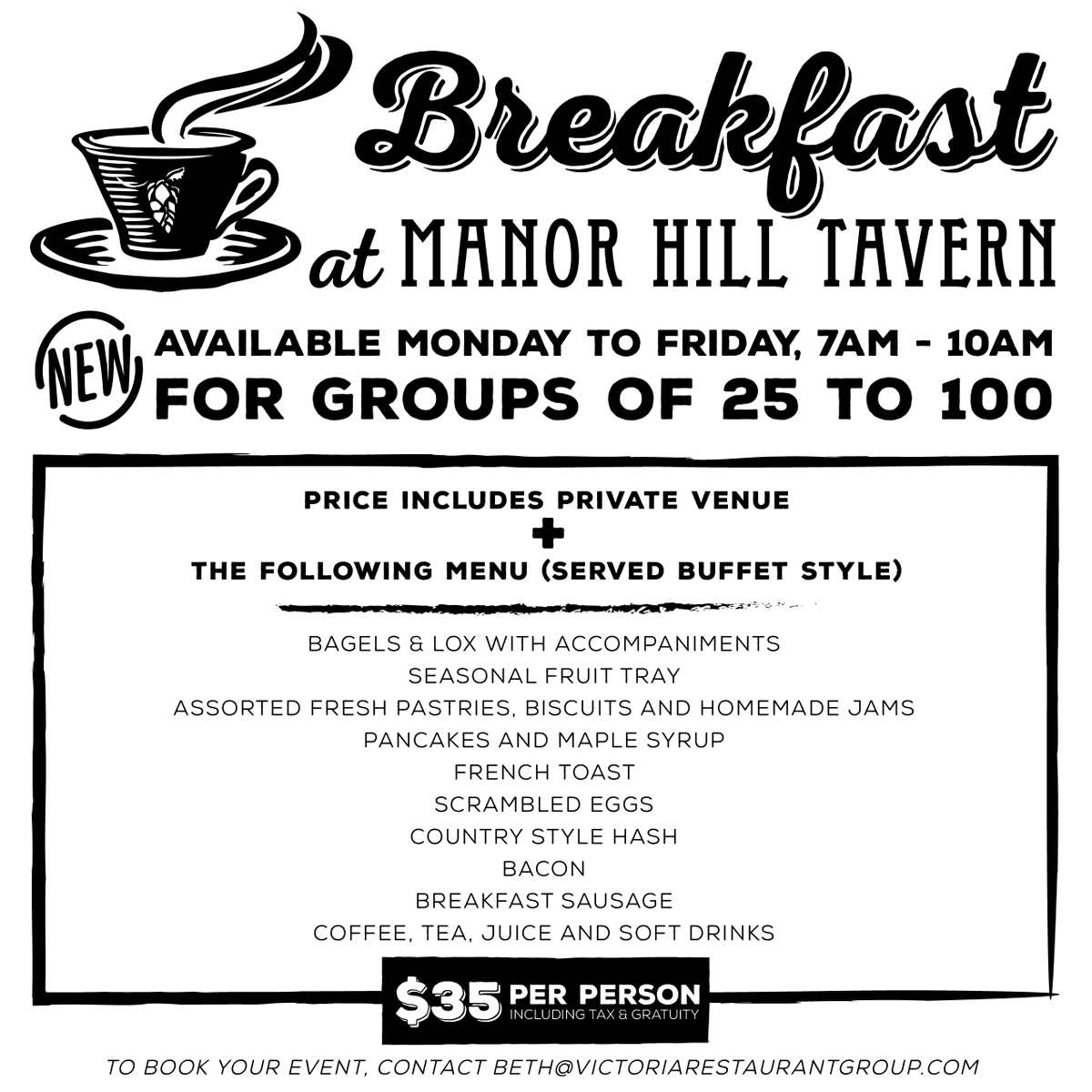 We've got an exciting new Breakfast Package to offer groups looking to hold morning meetings or get-togethers! This one-of-a-kind experience can be booked by emailing Beth@victoriarestaurantgroup.com. #NotYourTypicalTavern #OEC #EllicottCity #PrivateEvents #Breakfast #EatLocal