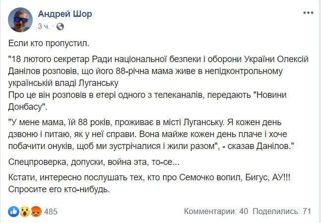 """Бородянский заявил, что не знал о консультациях ведущих """"112 канала"""" на канале для оккупированных территорий - Цензор.НЕТ 2099"""