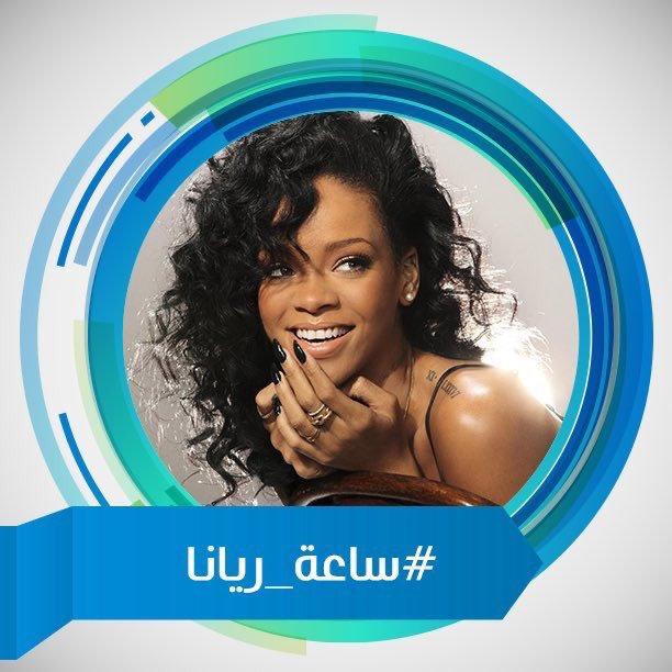 Happy birthday Rihanna  Thank you Marina FM for an amazing hour