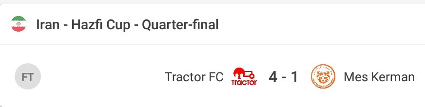 Stunned to discover that Tractor FC is actually an Iranian football club... pic.twitter.com/qcQxN0uJXQ