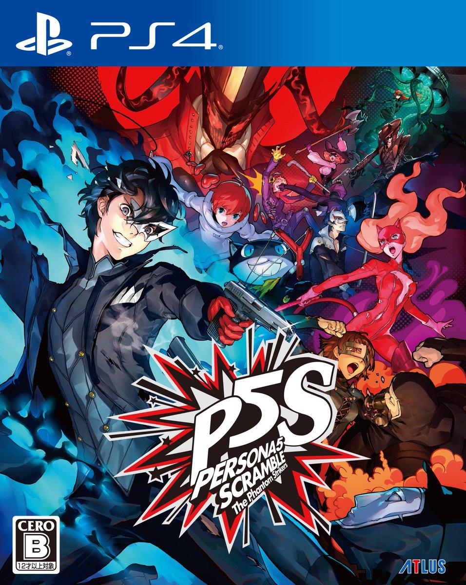 #好きなゲームをつまらなさそうに紹介する   一年頑張って更生したのに、また牢獄に囚われた挙句、日本各地を駆け回ることになるゲーム  『ペルソナ5 スクランブル ザ ファントム ストライカーズ』本日発売!   #PS4 #P5S
