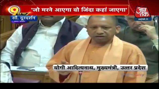 #UttarPradesh में हुई हिंसा पर CM योगी आदित्यनाथ के बयान से फिर शुरू हुई सियासी सुगबुगाहट।#ATVideoअन्य वीडियो के लिए क्लिक करें https://m.aajtak.in/videos