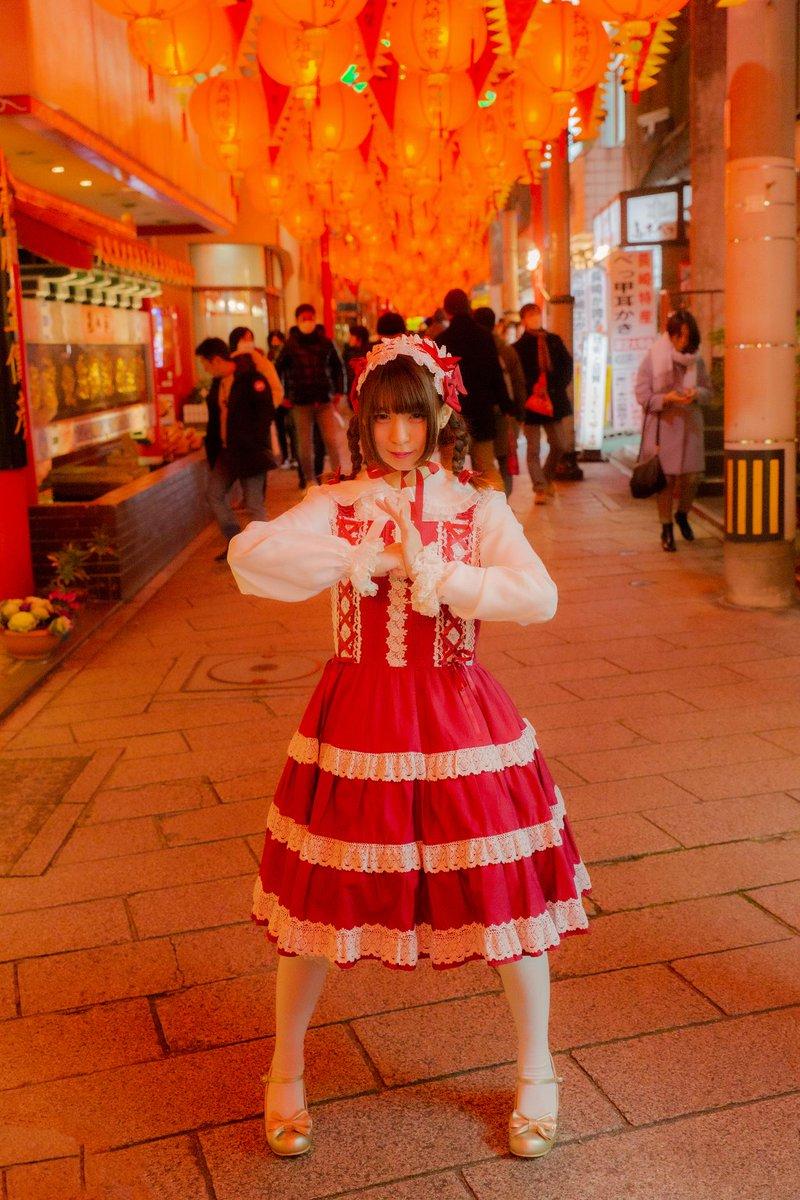Portrait.  model : Haru from #Maidy_s place : Nagasaki Shinchi China town  #portraitphotography #photo #photography #portrait #Photoshoot #lolitafashion #ファインダー越しの私の世界 #ポートレート #ポトレ #被写体募集中 #ロリィタファッション #chinatown #ランタンフェスティバル