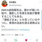 yamidas  tumblr みと DMCA みと on Tumblr