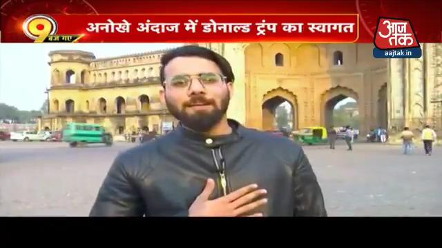 भारतीय 'स्वैग' से #DonaldTrump का स्वागत। #ATVideo #NamasteTrumpअन्य वीडियो के लिए क्लिक करें https://m.aajtak.in/videos