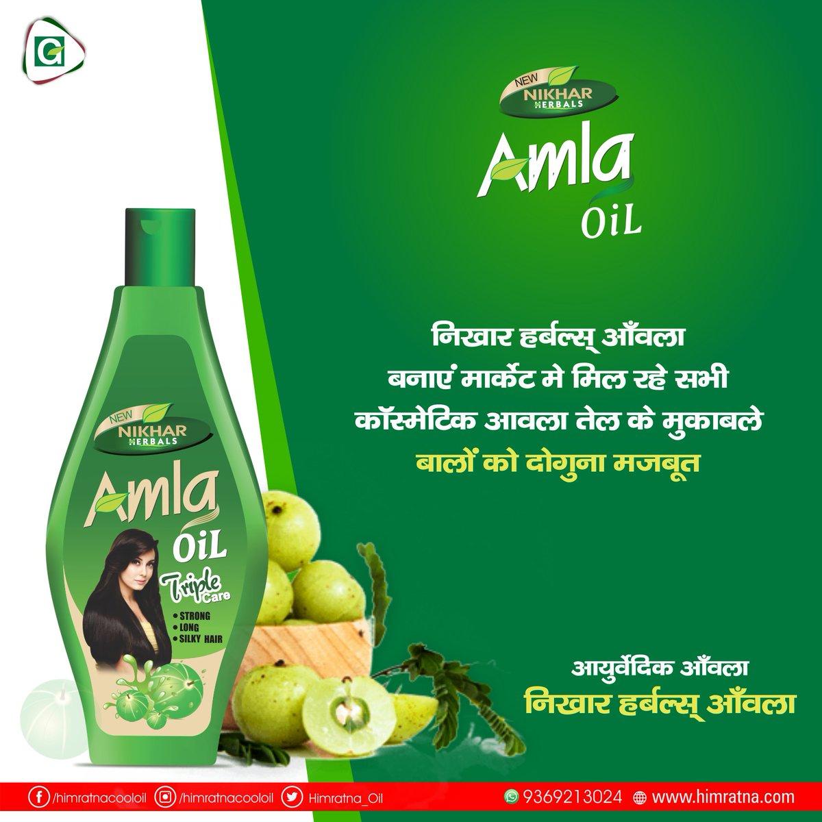 निखार हर्बल्स आवला तेल असली आयुर्वेदिक आवला तेल  निखार हर्बल्स आवला तेल बनाएं बाजार में मिलरहे सभी कॉस्मेटिक आवला तेल के मुकाबले बालों को दोगुना मजबूत  Call: 9335048212, 8887724109 Email: care@himratna .com Visit:  http://www.himratna.com    #Herbal  #Ayurvedic  #AmlaOil