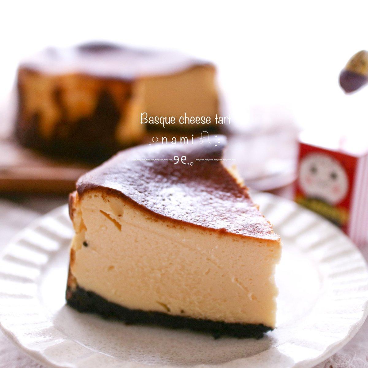 *•.❥バスクチーズタルト。かほちゃんのレシピ𖤘 ⠱ボトムはオレオ⌾ ᐝチーズ生地は滑らかでクリーミー(*´◒`*)♡また作らせてもらうね✨美味しいから皆にも作ってもらいたい🥰#お菓子作り好きな人と繋がりたい #お菓子作り #バスクチーズケーキ