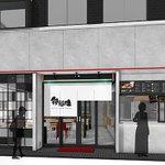サイゼリヤがパスタ屋に!?サイゼリヤがパスタ専門店「伊麺処(パスタドコ)」をオープン!