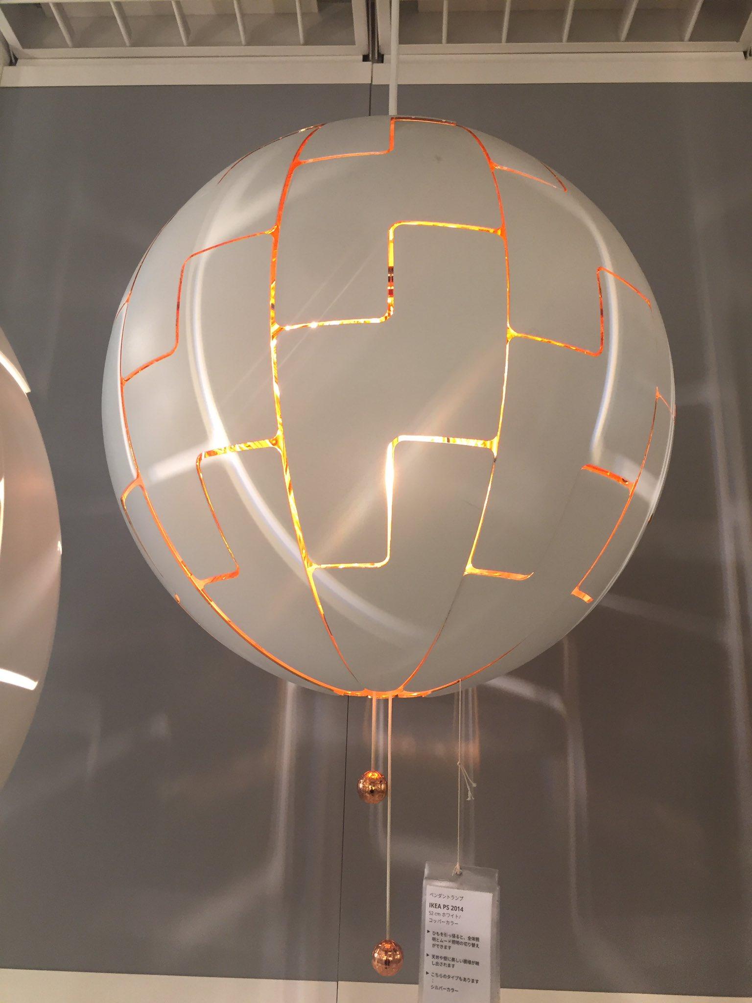 IKEAに来るたびに、この衛星兵器みたいなルームライトを買おうか本気で悩んじゃう。