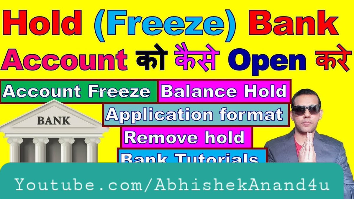How To Remove A Hold On Bank Account | Why Is My Bank Account On Hold | Can A Bank Release A Hold  Video link -  https://youtu.be/AIHg3iAb7I8    subscribe -  https://youtu.be/AIHg3iAb7I8    #abhishekanand4u  #learnandearn  #tips  #tutorials  #bank  #hold  #balance  #money  #banking  #sbi  #bob  #cbi