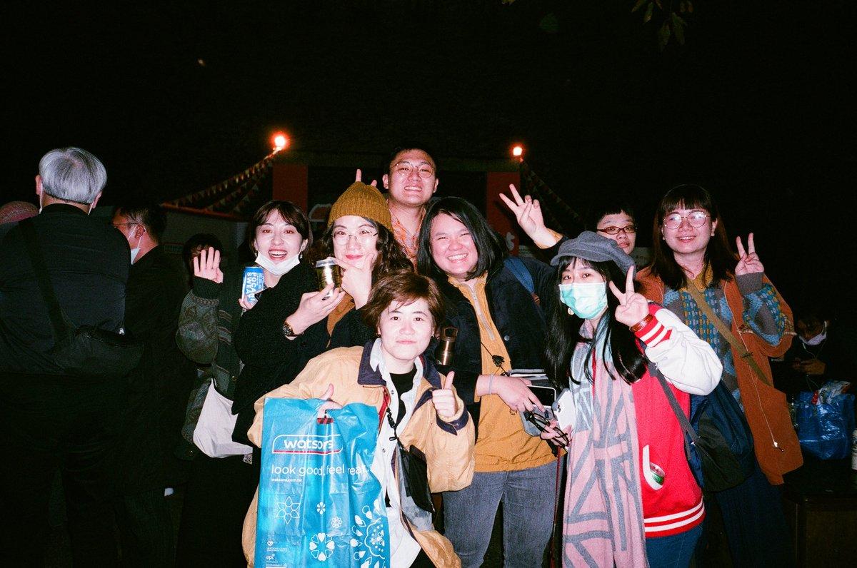 . No.2125 看完時空裂縫大家都紅了眼! #時空裂縫 #雨鄉人 #Taiwan #Taipei #vscotaiwan #iseetaiwan #everydaytaiwan #hexploretaiwan #Exploretaiwan #AmazingTaiwan #Ig_taiwan #vscotaipei #vsco #vscocam #cthlife #軒の日常 #金曜日 #200207