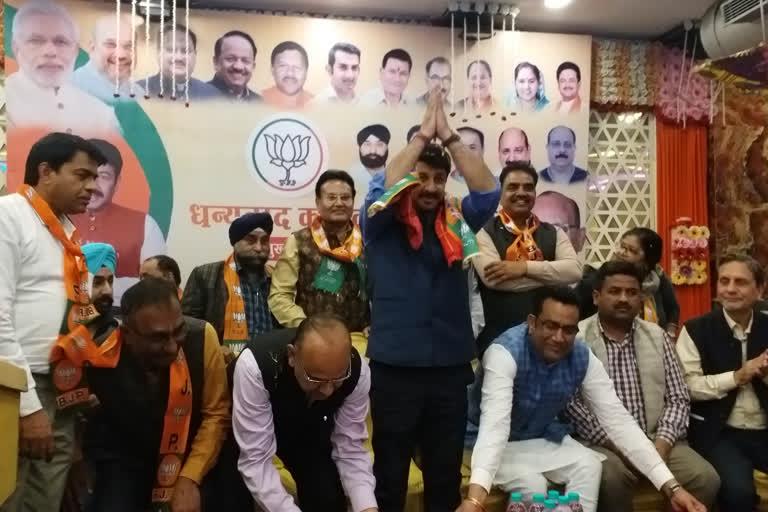अगला हर चुनाव हम जीतेंगे, कार्यकर्ता धन्यवाद सम्मेलन में बोले मनोज तिवारी https://www.etvbharat.com/hindi/delhi/city/delhi/manoj-tiwari-said-that-we-will-win-every-next-election-in-karyakarta-dhanyawad-sammelan/dl20200220141346690… #DelhiElections2020 #DelhiElectionResults #delhipolitics @BJP4Delhi @ManojTiwariMP @AAPDelhi @SanjayAzadSlnpic.twitter.com/QCCzV1LUAq