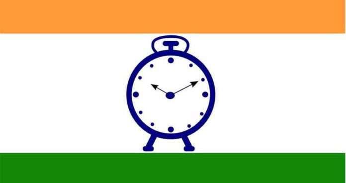 भाजपचे अनेक दिग्गज राष्ट्रवादीत येतील; छगन भुजबळांचादावा https://ratnagirikhabardar.com/?p=10548pic.twitter.com/bsDTNo3fmW