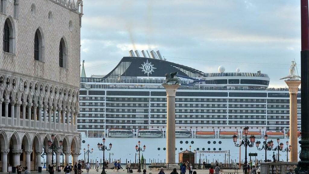 Porto Marghera: Fusina e banchina Lombardia per le...