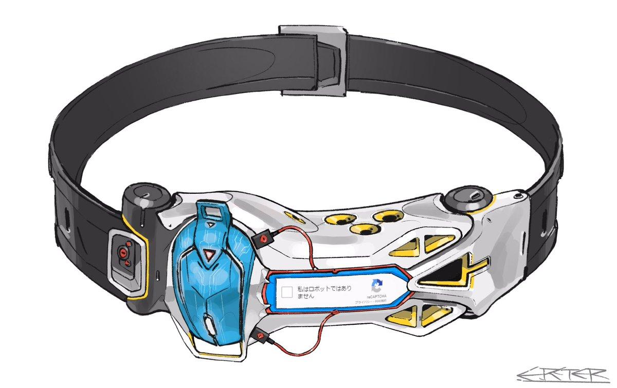 「私はロボットではありません」で変身する仮面ライダーベルトの絵