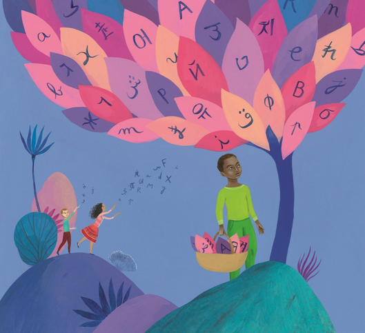 Looking forward to drop by #MTFest2020 this Saturday to meet French illustrator Judith Gueyfier and FLAMDublin and create a collective multilingual alphabet book https://bit.ly/2V6flDn Workshops and events all weekend : http://mothertonguesfestival.com  @MotherTonguesIE @FranceinIrelandpic.twitter.com/zlDAWx6AzA