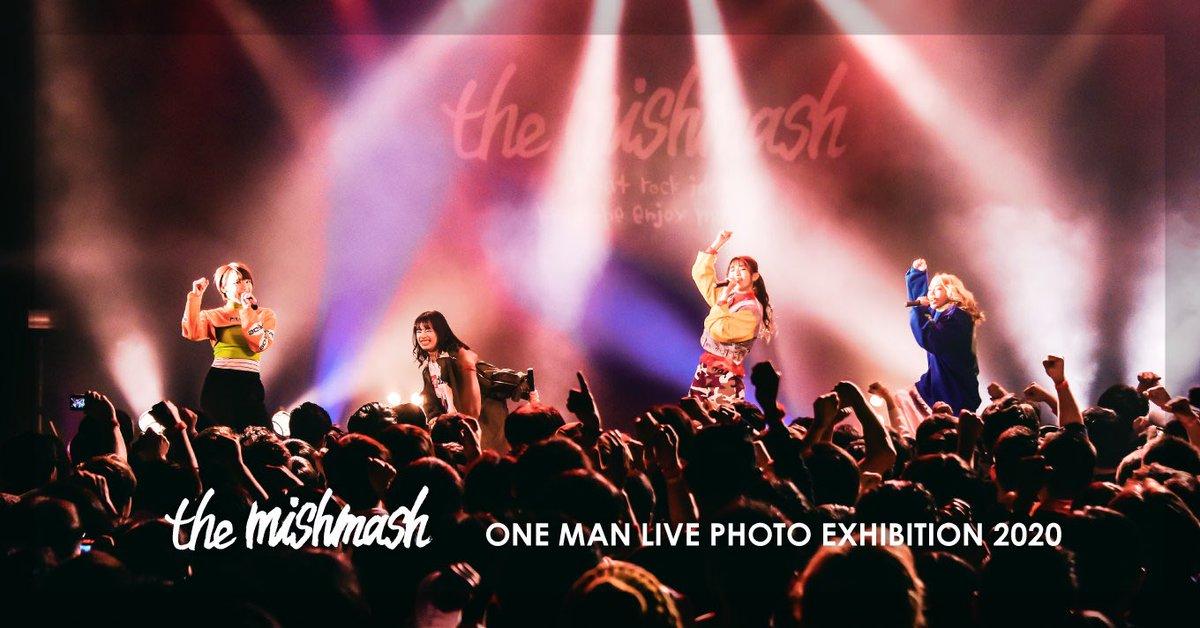 今週のみしゅま情報❸  東京でのサイン会だよ 会いに来てね~  「the mishmash One Man LivePhoto Exhibition 2020」 [購入特典サイン会]2月22日(土)16時〜17時  TOKYO|東京 場所:渋谷ロフト B1階 on and on shop 内 期間:2020年2月20日(木)〜 3月14日(木) http://mishmash.jp/newspic.twitter.com/7LPiM5nueS