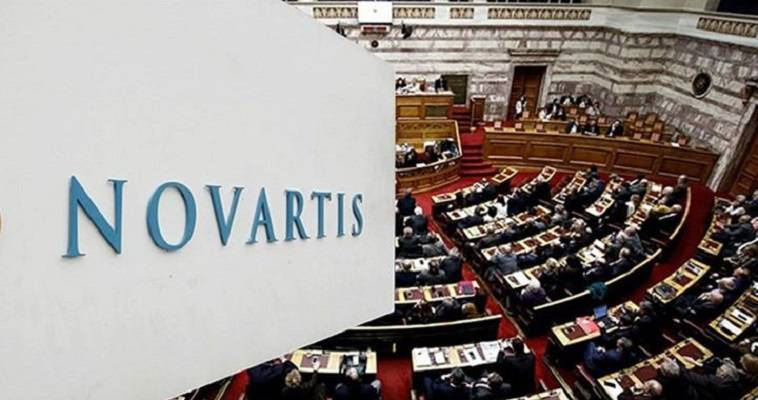 Removing the protection of witnesses is a violation of their rights and an anti-institutional approach by the government and its followers. The #Novartis is an international #scandal. In #Greece, instead of helping with the investigation, they are #hunting for #witnesses. Shame!