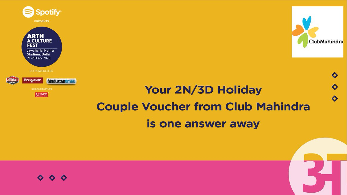 Answer this question and stand a chance to win a 2N/3D Holiday Couple Voucher from Club Mahindra.  The Jim Corbett National Park is located in which state? A. Uttarakhand B. Madhya Pradesh  How to participate? 1. Comment the correct answer. 2. Follow @arth_live and @clubmahindra.