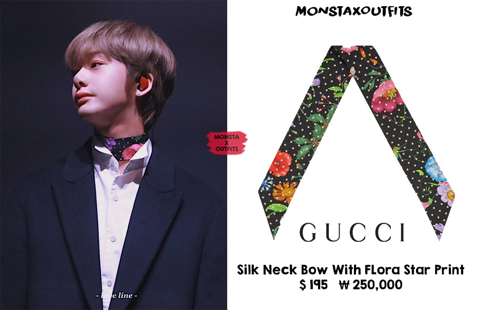 Hyungwon X Gucci 200219 Release Party #Allaboutluv  ©LOVELINE_HW 🛍️  #몬스타엑스 #MONSTAX #형원  #Hyungwon #MX_O_HW #ヒョンウォン尊い @OfficialMonstaX