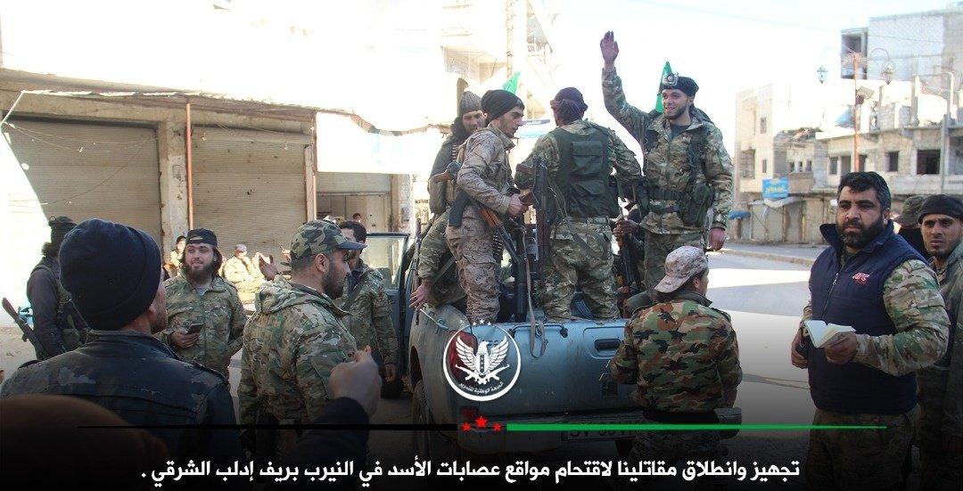 террористы-пехота